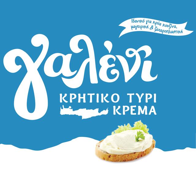 galeni_tiri_krema